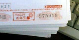 100125_1442~01_R.JPG
