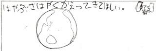 図表081-2.jpg