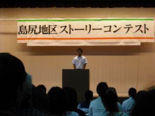 DSCF0390_R.JPG