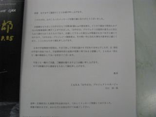 IMG_1643_R.JPG