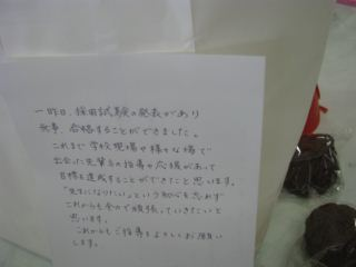 IMG_2345_R.JPG
