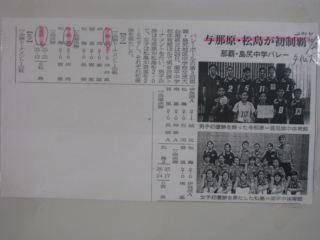 IMG_2704_R.JPG