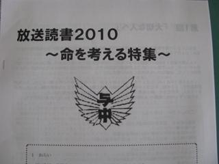 IMG_9286_R.JPG