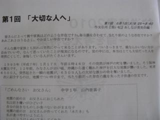 IMG_9287_R.JPG
