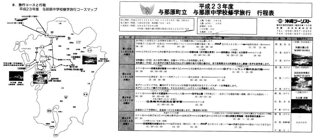 y79zb.jpg